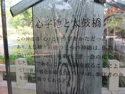 IMG_8697 dazaifu