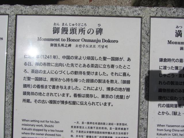 IMG_8116 饅頭