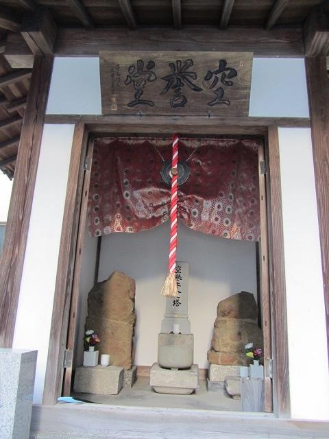 IMG_8304 浄念寺