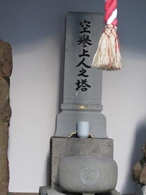IMG_8305 浄念寺