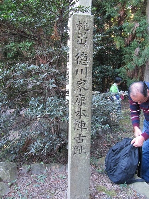 IMG_8959 桃配山