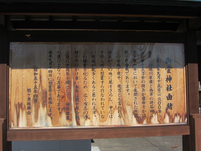 IMG_9071 御霊神社