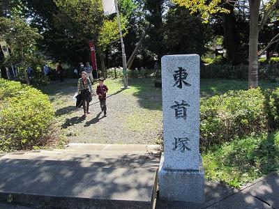 IMG_9096 東首塚