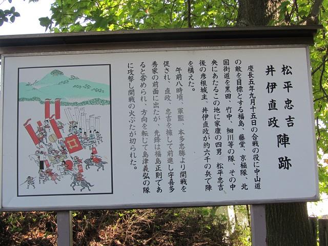 IMG_9100 東首塚