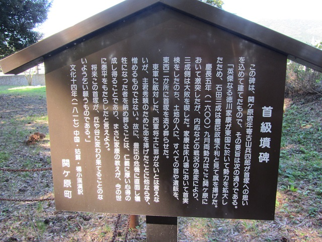 IMG_9101 東首塚