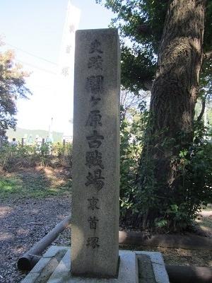 IMG_9103 higasikubizuka