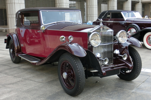 Rolls Royce 20/25 Coupe