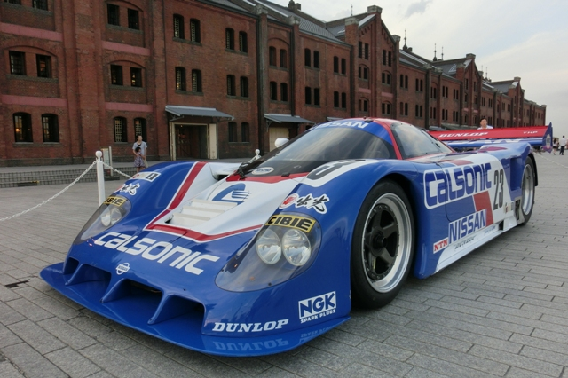Le Mans 24 Hours 1989 Exoto Nissan R89C #23 Works Nissan Calsonic
