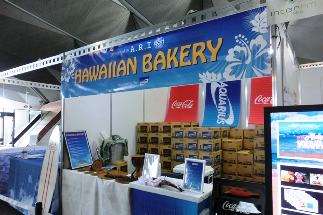 Hawaiian Bakery