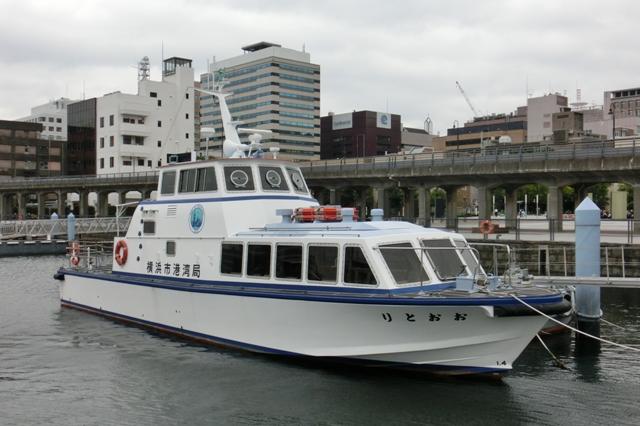 横浜市港湾局 港務艇 「おおとり」