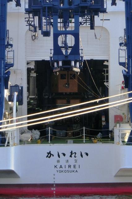 無人探査機「かいこう7000Ⅱ」(海溝)