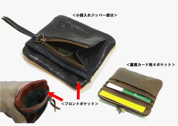 tachiyamini2.jpg