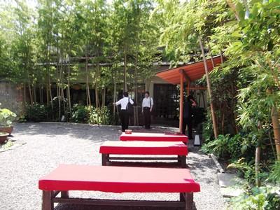2日影茶屋