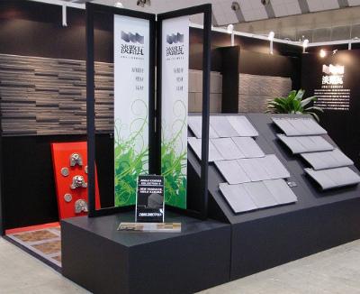 建築・建材展2009