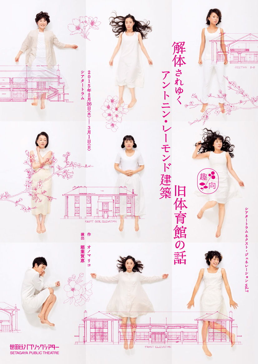 SPT_shukou_kyutai_h1.jpg