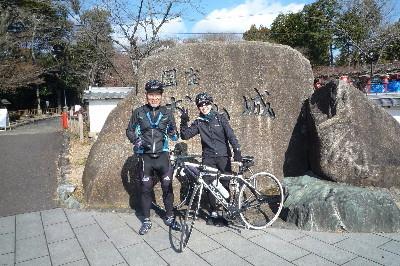 inuyama13_2.jpg