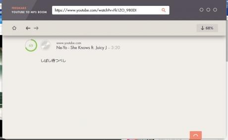 YouTubeをMP3変換11