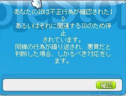 2013y10m25d_220150028.jpg