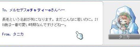 chatea44.jpg
