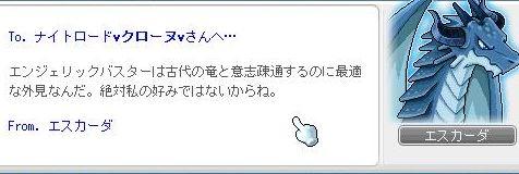 kuro638.jpg