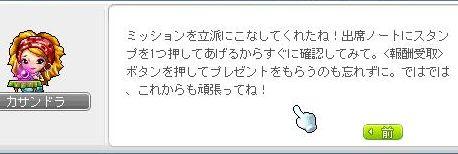 kuro641.jpg