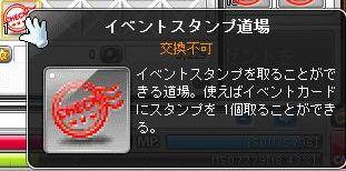 kuro642.jpg