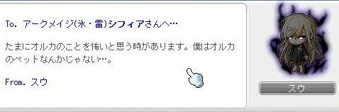 sifia4050.jpg