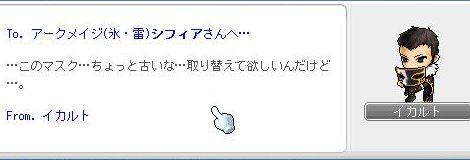 sifia4051.jpg