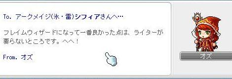 sifia4052.jpg