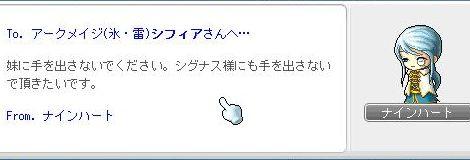 sifia4055.jpg