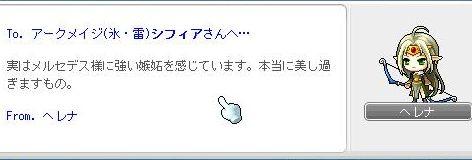 sifia4062.jpg