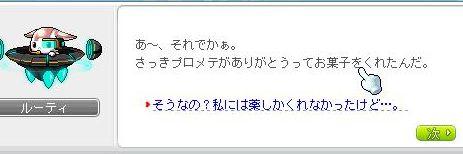 xeno14.jpg