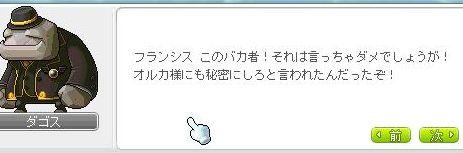 xeno32.jpg