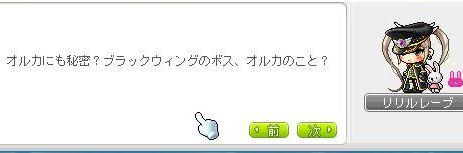 xeno33.jpg