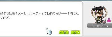 xeno38.jpg