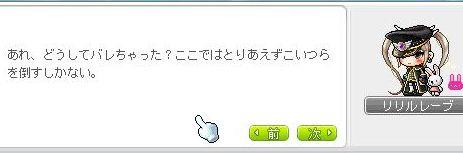 xeno41.jpg