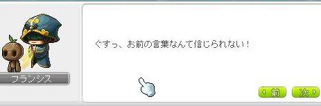 xeno46.jpg