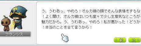 xeno48.jpg