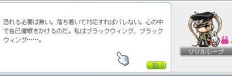 xeno60.jpg