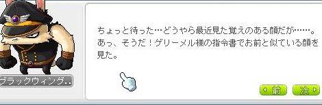 xeno63.jpg