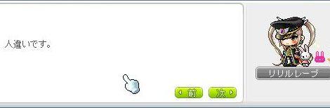 xeno64.jpg