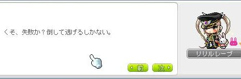 xeno66.jpg