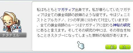 xeno73.jpg
