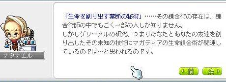 xeno74.jpg
