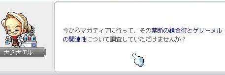 xeno75.jpg