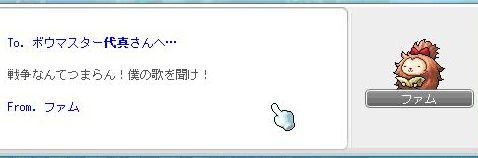 yoma2007.jpg