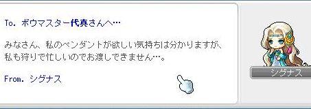 yoma2008.jpg