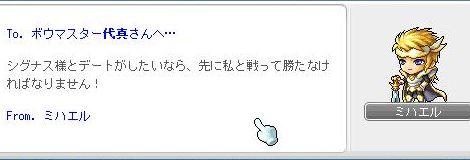 yoma2009.jpg