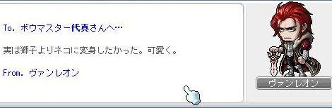 yoma2010.jpg