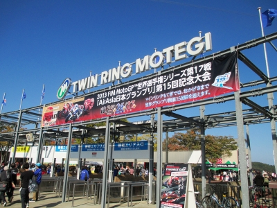 20131027_MotoGP_01